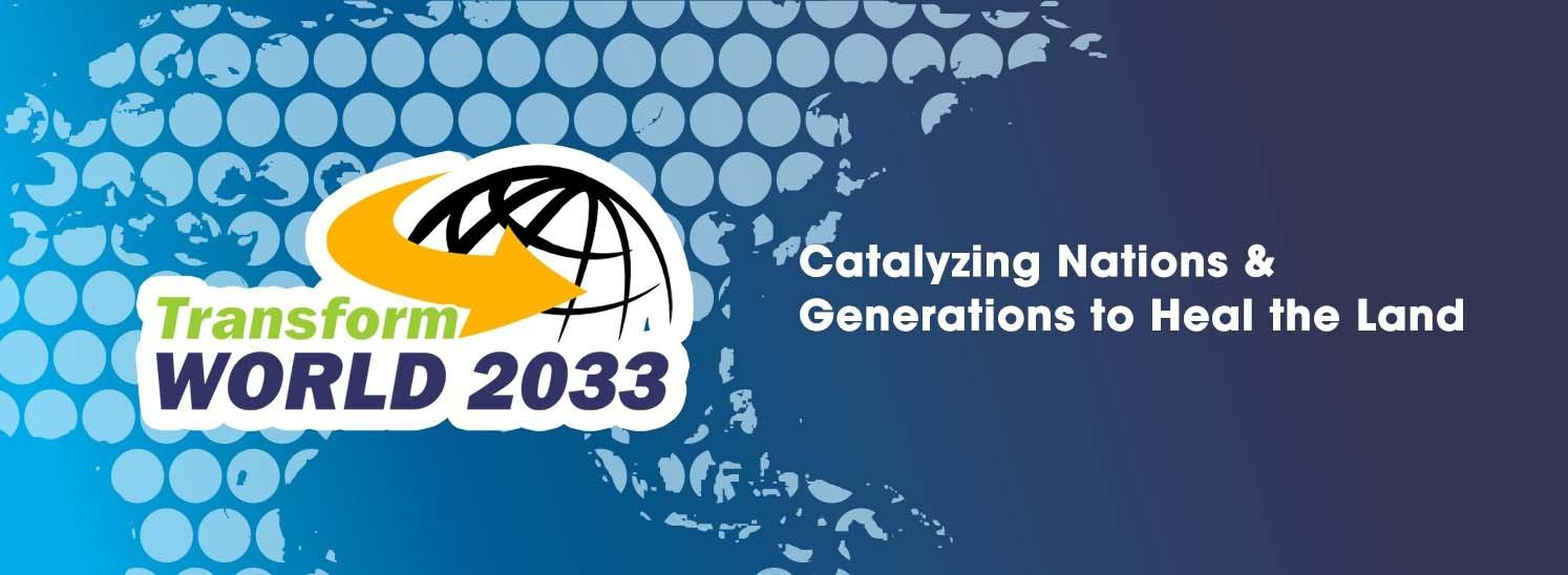 Transform World 2033